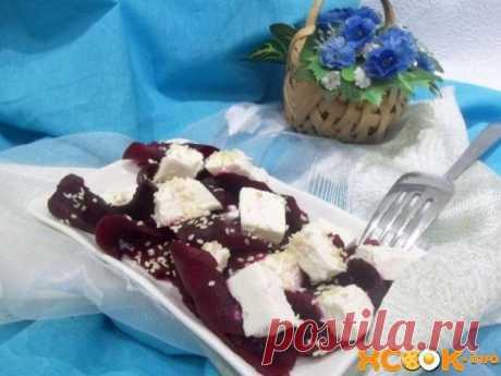 Салат из запеченной свеклы – рецепт приготовления с сыром фета