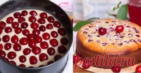 Замечательный пирог с вишней (жидкое тесто на кефире)
