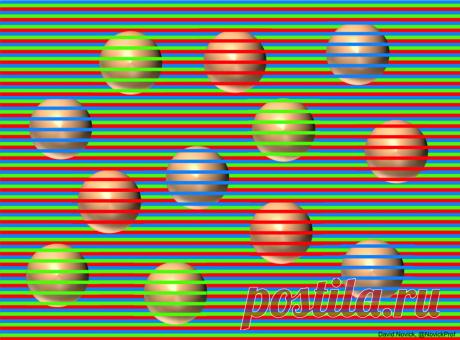 Шарики одного цвета: новая оптическая иллюзия удивила соцсети - Hi-Tech Mail.ru