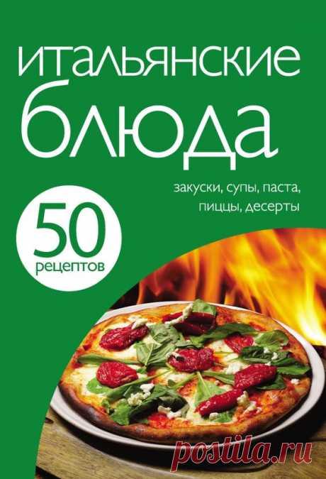 (95) Pinterest