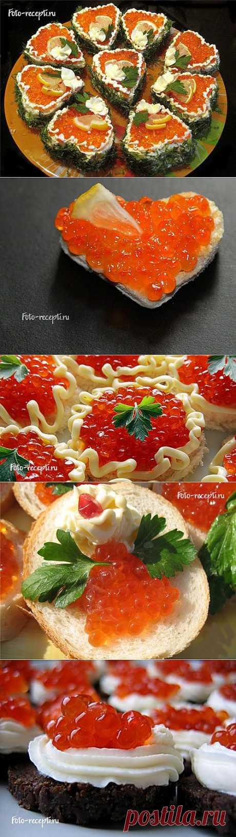Бутерброды с красной икрой - Рецепты с фото пошагового приготовления на Фото-Рецепты. ру
