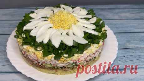 Обалденный слоеный салат, который станет украшением праздничного стола!