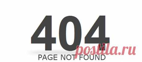404page.jpg (570×250)