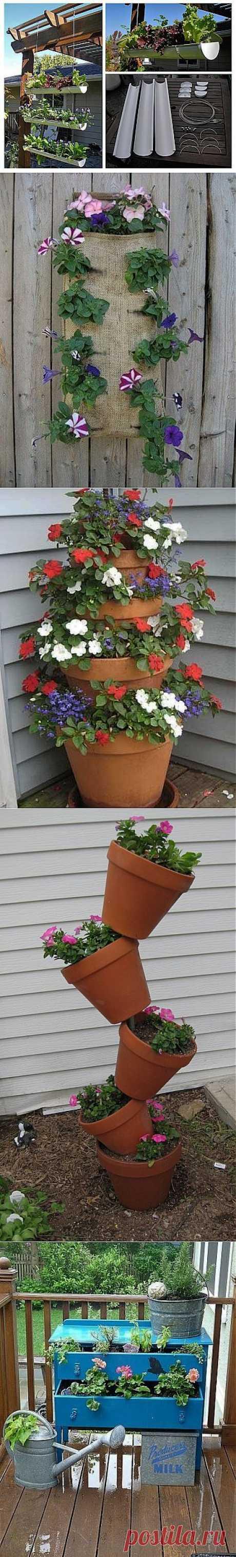 10 идей вертикальных грядок. Если у вас маленький огород или вы просто любите экспериментировать, создайте вертикальную грядку у себя на участке. Для обладателей совсем небольших огородов  вертикальное озеленение -  это просто находка. Таким способом  можно выращивать огромное количество культур: зелень, пряные травы, клубнику, картофель, цветы, помидоры, перцы и многое другое.