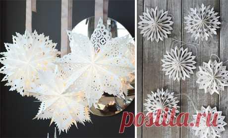 Створюємо самотужки красиві об'ємні сніжинки (ідеї, майстер-класи та відео) Для виготовлення однієї із таких красивих сніжинок, необхідно приготувати папір, ножиці та клей. Ще можна використати кондитерські серветки, адже на них уже існує красивий візерунок.   #1    #2  #3  #4  #5  #6  #7  #8  #9  #10    #11  #12  #13  #14  #15  #16  #