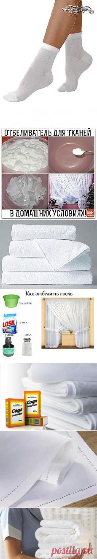 чистота в доме   Забота о доме. Фотографии и советы на Постиле