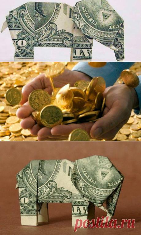Волшебный талисман из денег. Забирайте на удачу!