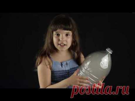 """❓ХОТИТЕ сделать свое ОБЛАКО❓  Вам понадобится: бутылка, немного воды, ниппель, насос...👉  ✅ Смотрите видео «Облако в руках»  на канале """"Обо всём понемножку с Анютой"""".   ✅  Вы узнаете:  КАК сделать ваше ОБЛАКО  и даже потрогать его руками!"""