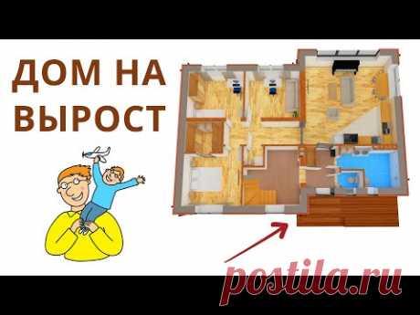 Проект одноэтажного дома из газобетона 100 кв.м