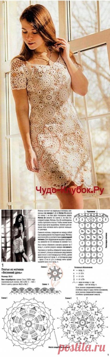 Платье из мотив Весенний день |❤️️ ЧУДО-КЛУБОК.рУ ➲ официальный сайт вязания ✶