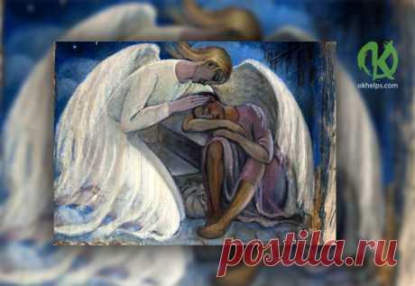 Защитный заговор на день Ангела. Именинники в Сентябре | blog.okhelps.com
