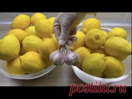 Смешайте чеснок с лимоном и посмотрите, что произойдет с вашим телом.