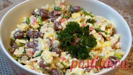 Салат с консервированной фасолью — Кулинарная книга - рецепты с фото