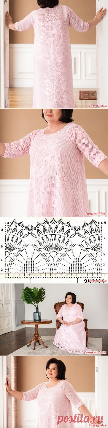 Платье для солидных дам, в филейной технике. - Страна Мам