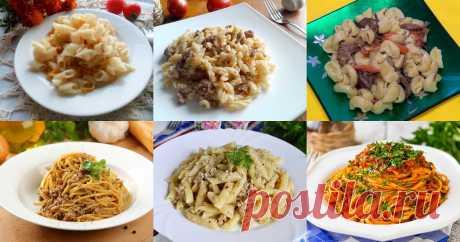 Макароны по-флотски с фаршем и мясом 11 рецептов - 1000.menu Макароны по-флотски - быстрые и простые рецепты для дома на любой вкус: отзывы, время готовки, калории, супер-поиск, личная КК
