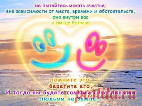 Берегите счастье. https://www.rodoswet.ru/