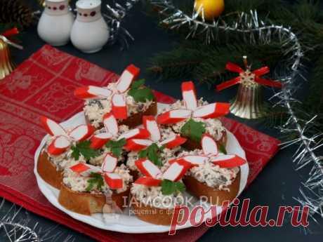 Бутерброды с крабовыми палочками и шампиньонами — рецепт с фото пошагово. Очень вкусные бутерброды, актуальные и в будни, и в праздники.