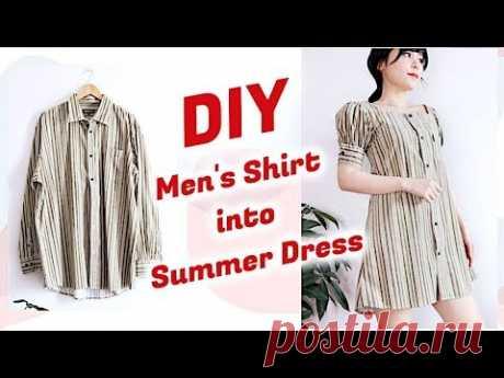 Refashion DIY Men's Shirt into Summer Dress / DIYファッション + 洋服 / 古着リメイク / 옷리폼 / COSTURAㅣmadebyaya