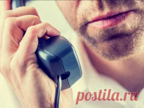Как себя вести, если вам звонят из банка по поводу просроченного кредита? | Консалтинговая группа Консалт - Сервис