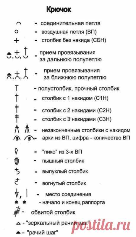 Детский и женский сарафан связанный крючком со схемой и описанием