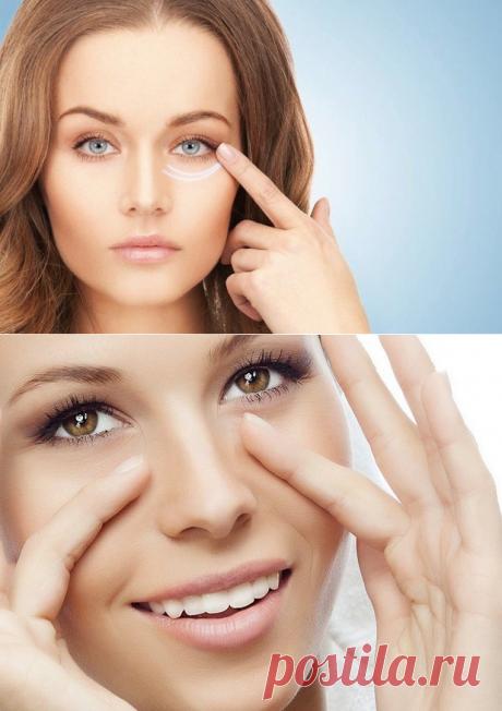 Как правильно подобрать крем вокруг глаз — Модно / Nemodno
