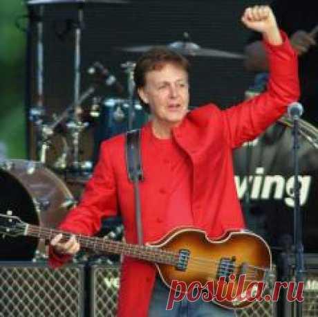 Сегодня 24 мая в 2003 году В Москве на Красной площади дал концерт Пол Маккартни