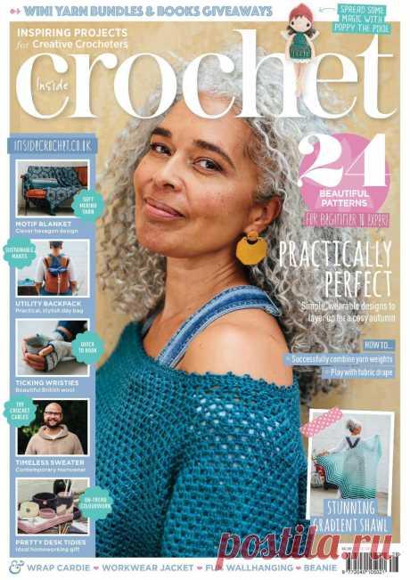 """""""Inside Crochet"""" №128 2020г"""