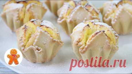 Итальянские Пирожные СОФФИОНИ или «Письма любви»