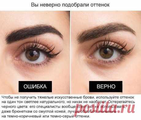 Ошибки при создании идеальных бровей! — Модно / Nemodno
