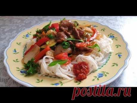 Вкусный обед Лапша Мясо Овощи