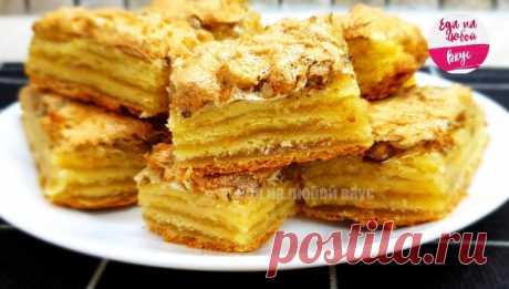 Сладкий пирог, как слоеное пирожное или даже торт: