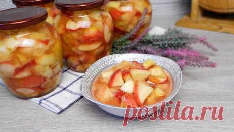 Теперь яблоки заготавливаю только таким способом (готовятся 5 минут и расход сахара небольшой) Вкусней, чем варенье. | Pro еду | Яндекс Дзен