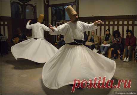 Где посмотреть танец дервишей в Стамбуле?, отзыв от туриста AsiaGate на Туристер.Ру