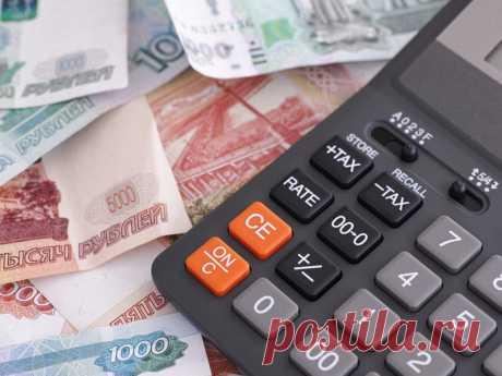 Что такое дополнительная стоимость кредита?   Cash for cash