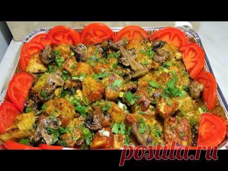 Картошка с Грибами и Сыром ( жульен с грибами) Рецепт