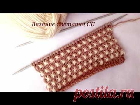 Вязание-спицы>Узоры спицами цветной объемные узелки
