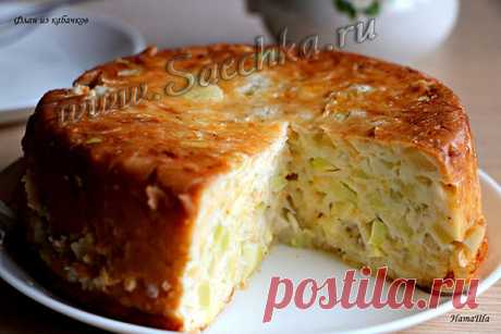 Флан из кабачков - рецепт с фото Флан из кабачков подают на гарнир или как отдельное блюдо со сметаной. А можно и без сметаны, и так овощной флан получается очень сочным.