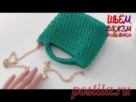 Вязание крючком   Сумочка на плечо   Crochet