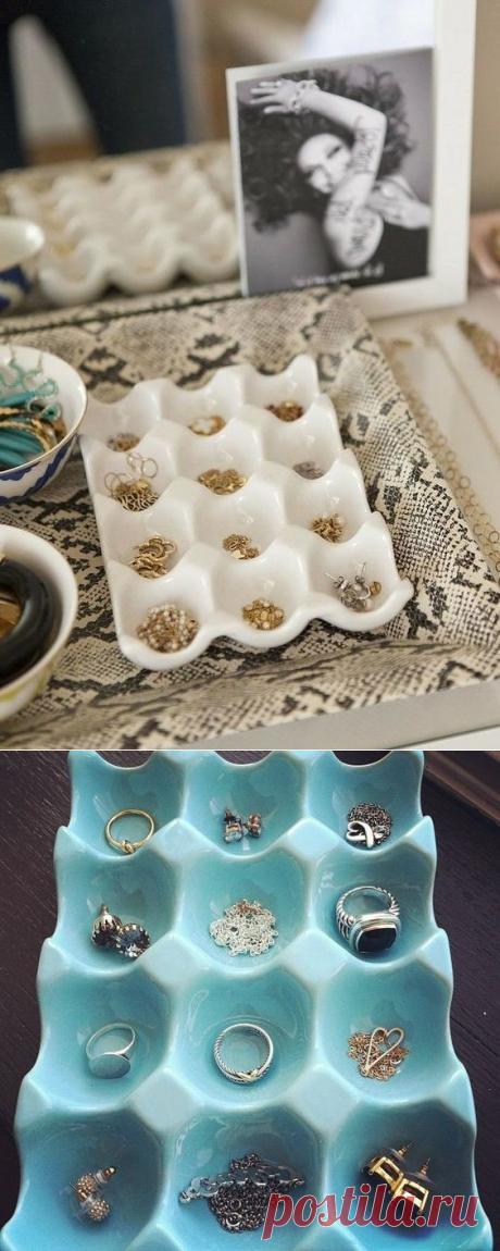 Органайзер для украшений из лотков для яиц