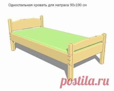 Односпальная кровать своими руками   #сделай_сам@instrumentovoz
