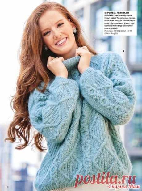 Уютный свитер с сочетанием узоров - Вязание - Страна Мам