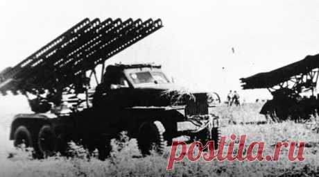 Лангемак: как репрессированный немец создал Катюшу