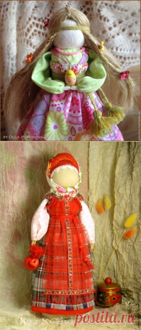 куклы-обереги | Записи в рубрике куклы-обереги | Дневник Елениной_Елены