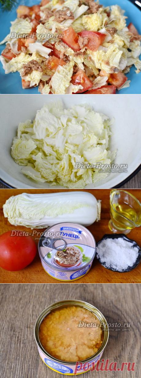 La ensalada dietética con el atún conservado y los tomates cherri, la receta de la foto