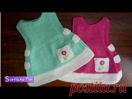 Платье - накидка для девочек (3 - 18 месяцев) Вязание спицами # 365 - YouTube
