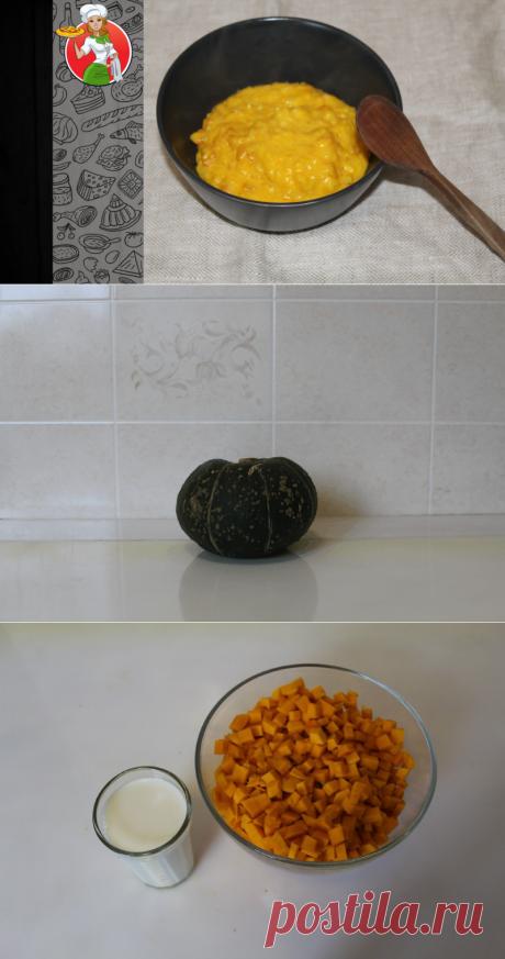 И завтрак, и обед, и ужин: молочная рисовая каша с тыквой | Рецепты от Джинни Тоник | Яндекс Дзен