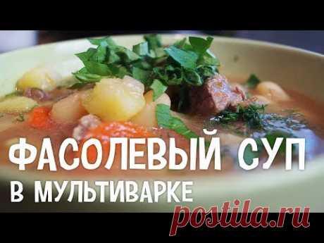 La sopa fasolevyy en la multicocción. Como preparar fasolevyy la sopa en la multicocción