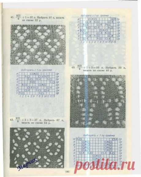 Книги по машинному вязанию