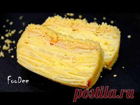 Видите ТЕСТО? При выпечке оно превращается в КРЕМ! Пирог Невидимка с яблоками и грушами - YouTube
