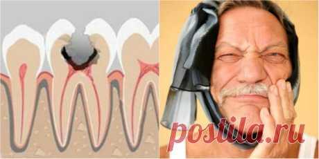 Единственный способ мгновенно избавиться от зубной боли! Просто приложи к зубу, и боль уйдет мгновенно!